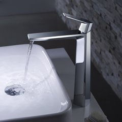 Aplos Vessel Bathroom Faucet - Chrome
