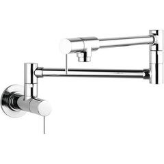 AXOR Starck Pot Filler, Wall-Mounted <small>(#10859001)</small>