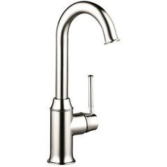 Talis C Bar Faucet, 1.5 GPM - Polished Nickel