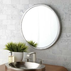 "25"" Divinity Round Wall Mount Mirror - Brushed Nickel"