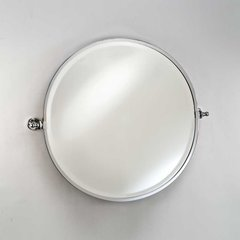 "Radiance Gear Tilt 24"" Round Mirror - Polished Chrome"