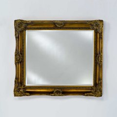 "Estate 51"" Wall Mount Mirror - Antique Burnished Gold"