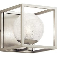 Karia 1 Light Wall Sconce - Brushed Nickel