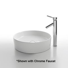 "17"" White Round Vessel Sink w/ Faucet - White/Satin Nickel"