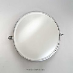 "Radiance Gear Tilt 24"" Round Mirror - Satin Nickel"