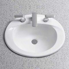 "20"" x 17"" Drop In/Self Rimming Bathroom Sink - Sedona Beig"