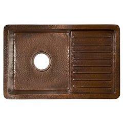 "22"" x 13"" Cantina Pro Undermount Bar Sink w/Prep Deck-Copper"