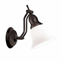 Hadley 1 Light Bathroom Sconce - Old Bronze