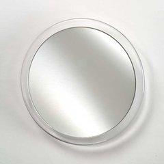 "8"" Round 5x Magnifying Mirror"
