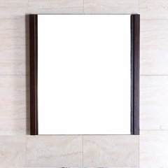 "25"" x 23"" Wall Mount Mirror - Wenge"