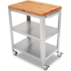 30 Inch x 20 Inch x 35 Inch Kitchen Cart - American Cherry